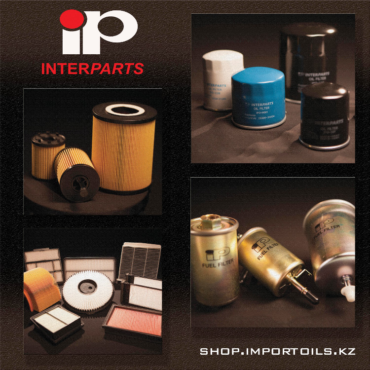 продукция INTERPARTS
